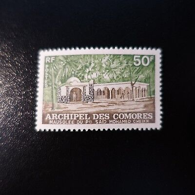 France Colonie Comores N°90 Neuf ** Luxe Mnh