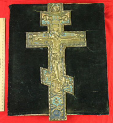 Antique Russian Orthodox Large Brass Blessing Cross Icon Crucifix 19th Century