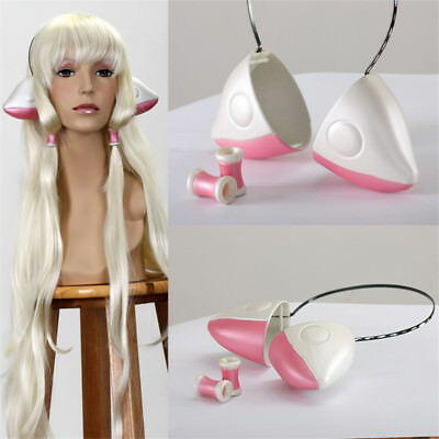 Cosplay Props Chobits ちょびっツ Chi Ears Hair Accessory ABS Headdress Suit Hairband