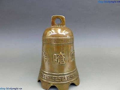 China brass copper Feng Shui town house Buddhism Six words bell Statue