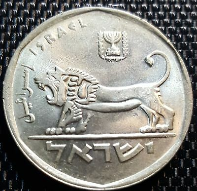 1978 Israel 5 Lirot coin, Dia 30mm (plus FREE 1 coin) #D1155