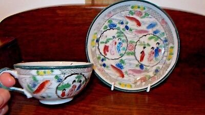 Vintage Japanese Fine Porcelain Hand Painted Cup Saucer Koi Carp Fish Good Luck