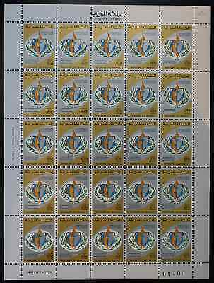 Morocco Morocco N°697 Sheet Sheet 25 Neuf Luxe Mnh Value
