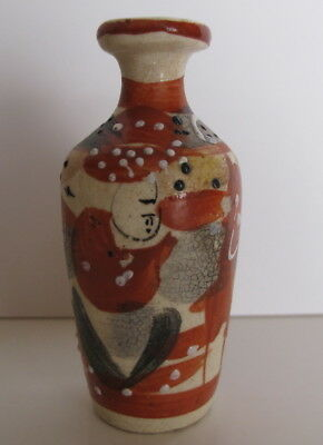 "Miniature Antique Japanese Satsuma Figural Cabinet Vase 3.5"" tall"