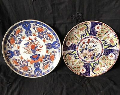 GOOD ANTIQUE 2X JAPANESE IMARI PORCELAIN HAND PAINTED PLATE. DIA-21.2,20.6cm VGC