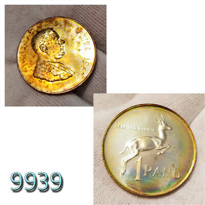RAINBOW TONING 1967 South Africa 1 Rand Silver  Proof HIGH GRADE Afrikaans R1