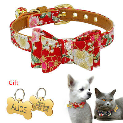 Custom Personalized Dog Collars Leather Fabric with Fancy Dog Bell Gold Buckle