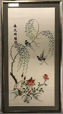 Vintage Chinese Silk Embroidery of Flowers & Birds Signed and Framed