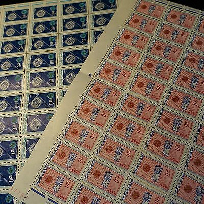 Morocco Morocco N°484/485 Sheet Sheet 50 Neuf Luxe Mnh Value