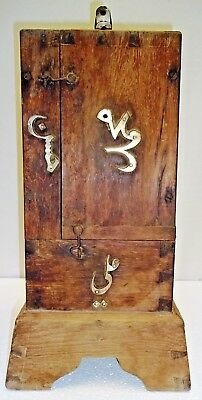 Hunted Islamic Dybbuk Box Wooden Vintage Ghost Jinnat Jin Capture Box Collectibl