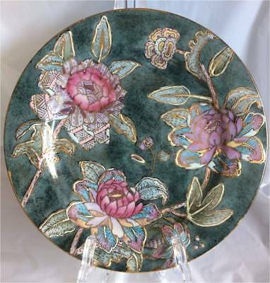 """Toyo Plate Green with Pink Purple Flowers Gold Accent Vintage Decorative 8"""""""
