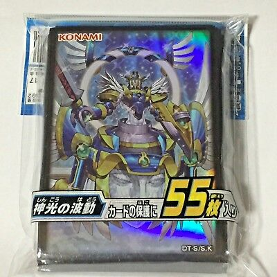 Konami YuGiOh Duelist Card Protector Surge of Divine Light 55 Sleeves Japanese