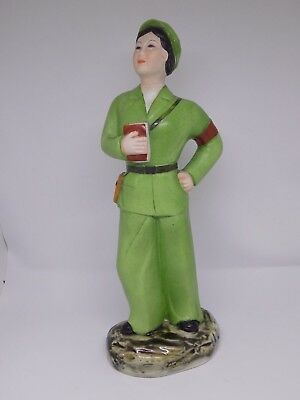 A Antique Chinese Cultural Revolution Statue Female Party Worker Red Book - Mao