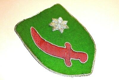 Bullion German Theater Made Persian Gulf Service Cmd. Hand Embroidered Patch