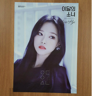Poster Only No. 16 Olivia Hye Loona Monthly Girl Unfolded Hard Tube Case Packing