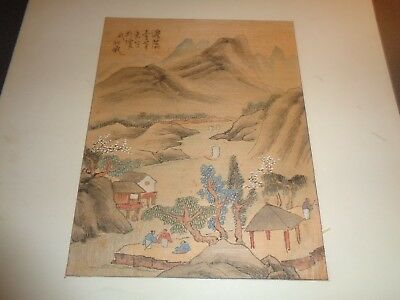 Japan, Antique, Japanese Watercolour Painting on Silk