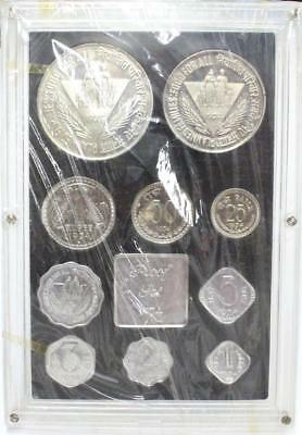 India republic 1974 proof coin set 10 coins & medal nice original packaging