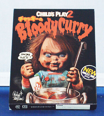 Child's Play 2 Chucky Bloody Curry Sauce - Rare Horror Merch