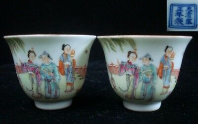 "Pair of Perfect Chinese Famille Rose Figures Porcelain Cups ""YongZheng"""