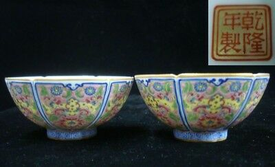 "Pair of Antique Chinese Flowers Painting Porcelain Cups ""QianLong"" Marks"