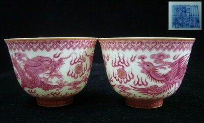 "Pair of Chinese Antique Dragon Phenix Painting Porcelain Cups ""QianLong"""
