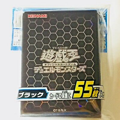 Konami Yugioh Duelist Card Protector Black 55 Sleeves Japan