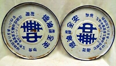 Old Chinese Blue And White Vintage Enamel Porcelain Plate Trays Rare Collectible