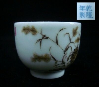 "Unusual Chinese Porcelain Enamels Cup ""QianLong"" Mark-TOP QUALITY!"