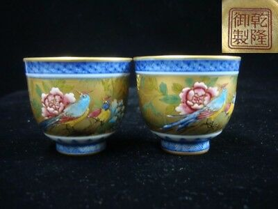 "A Pair Of Chinese Golden Glaze Hand Painting Porcelain Cups ""QianLong"""