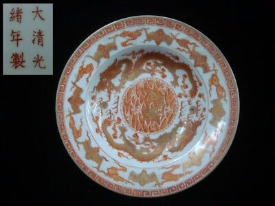 "Nice Chinese Porcelain Hand Painting Dragons Bats Plate ""GuangXu"" Mark"