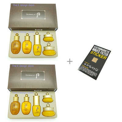 The History of Whoo Gongjinhyang Gift Set Kit 5 items Sample(Travel Size)+2gifts