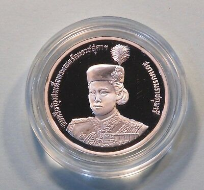 Thailand 600 Baht 1991 BE2534 Silver Proof Coin Princess Sirindhorn 36 Birthday