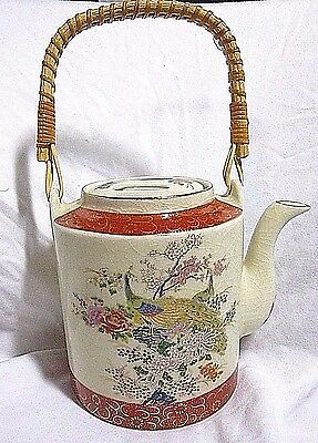 Vintage Japanese Satsuma Porcelain Tea Pot Roosting Peacocks & Flowers Marked