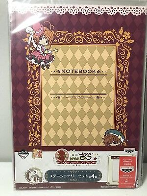 US Seller Card Captor Sakura 20th Fortune Magic note book & clear file set
