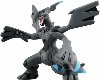 Pokemon Monster Collection Zekrom Overdrive Figure Toy MHP-04 Hyper MC Moncolle