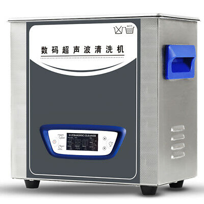 Ultrasonic Cleaner 4.8L TUC-48 With LCD Display 100W VEP