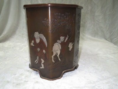 Exquisite Artistic Chinese Old Copper Brush Pot with Immortals