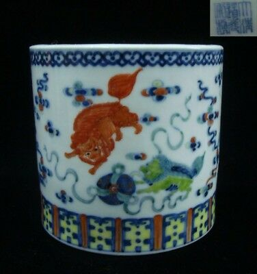 "Antique Chinese Lions Paintings Porcelain Brush Pot ""DaoGuang"" Mark"