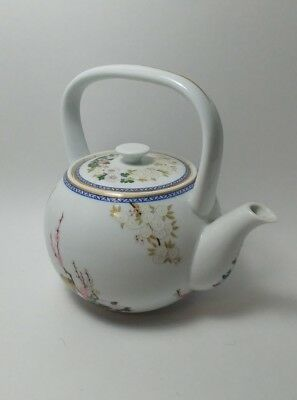 Antique Japanese 1983 Teapot With Beautiful Design