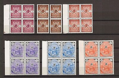 MUSCAT & OMAN SG 110/21 MNH Blocks Cat £900