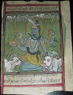 India Old Beautiful Fine Handmade Tantra Painting On Sanskrit Manuscript.