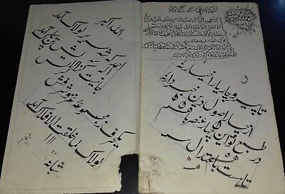 India Old Interesting Arabic Calligraphy Practice Manuscript, 17 Leaves-34 Pages