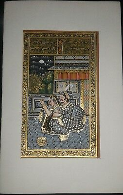 India Old Looking Interesting Mughal Love Scene Painting On Arabic Litho Print.