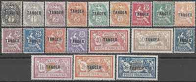 COLONY MOROCCO N°80/97 WITH N°80a NEW WITH ORIGINAL GUM VALUE