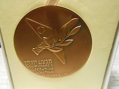 ISRAEL 1976 4th July Operation Jonathan Large MEDAL 60 mm 96 grams BRONZE Boxed