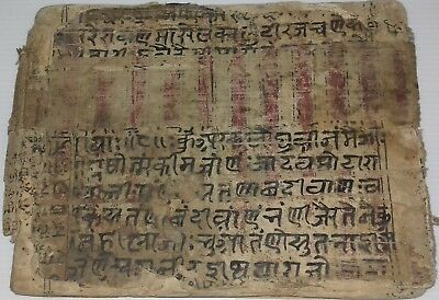 India Very Old Interesting Beautiful Gujarati Manuscript, 64 Leaves-128 Pages.
