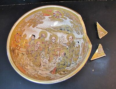 Antique JAPANESE Detailed Satsuma Ware * BOWL * in need of Restoration