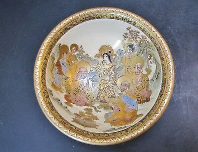 Antique JAPANESE * BOWL * Finely Detailed Satsuma Ware in Great Condition