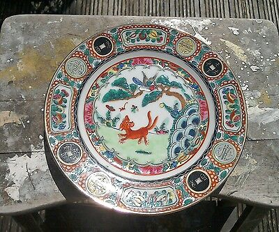 Antique Chinese Porcelain Plate With Dragon Dog Design