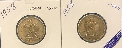 1958 Egypt 2 Coins Set 10 Milliemes, With & Without Misr مصر وبدون Extremly Rare